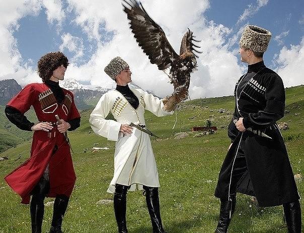 знакомства северного кавказа