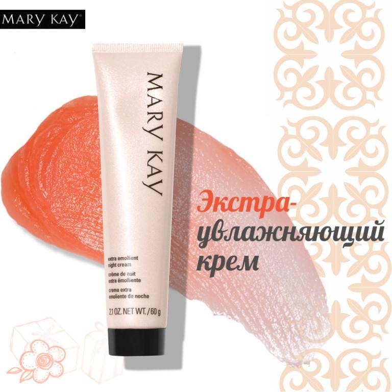 Линия роскоши mary kay саранск