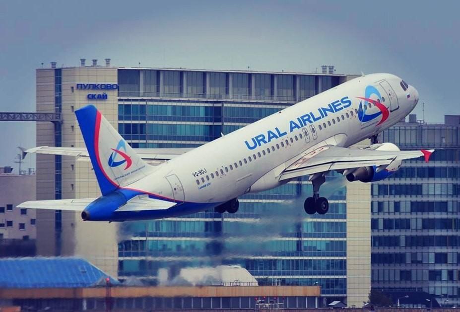 Цены на авиабилеты в Бишкек Кыргызстан Дешевые билеты и