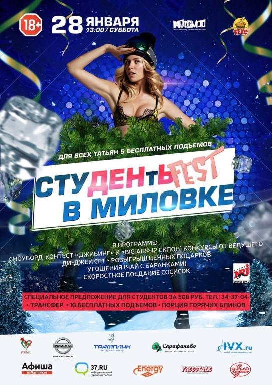 Крокус Сити Холл Афиша и билеты на концерты в Москве