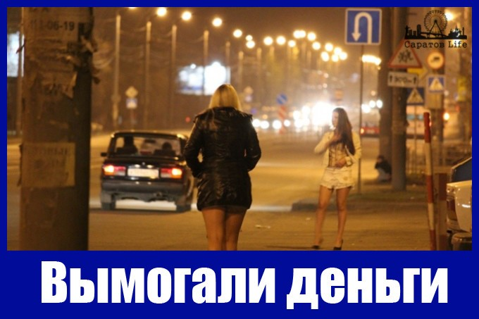 na-ulitse-stoyat-prostitutki