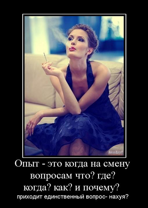bolshoy-zhopa-trudna-segodnya-osobenno