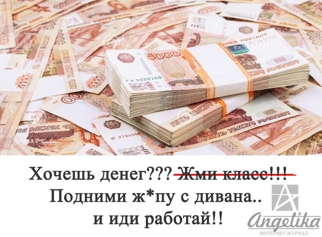 Trove как сделать на русском языке