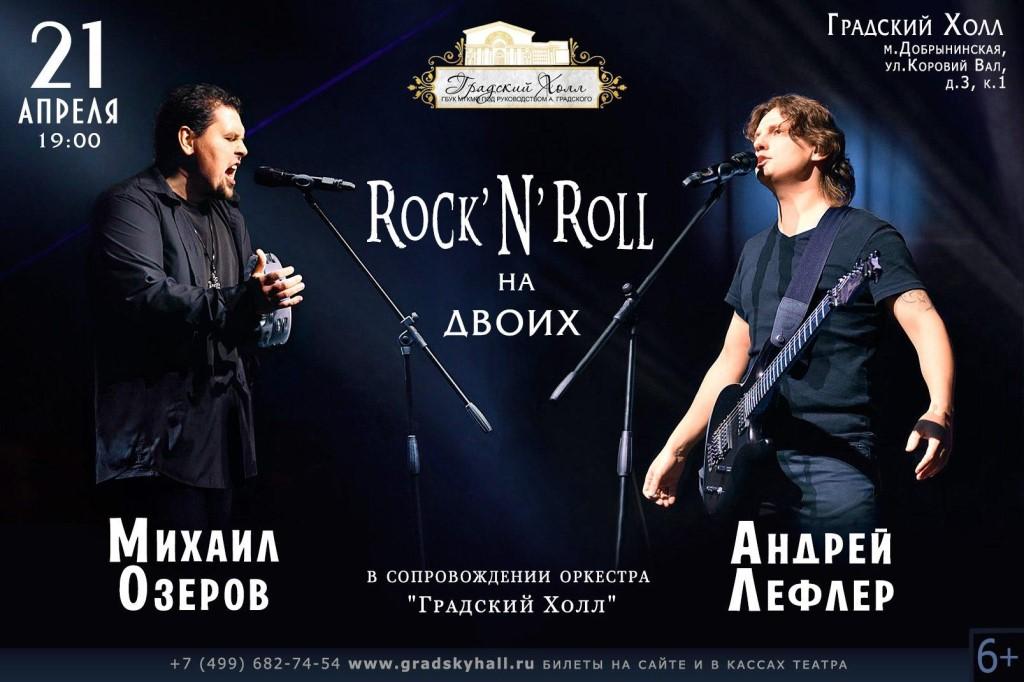 Афиша концертов классической музыки в Москве Концерты