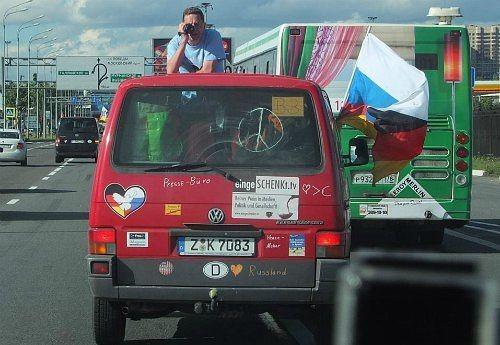 Через Курскую область пройдет автопробег «Берлин — Москва — 2017»