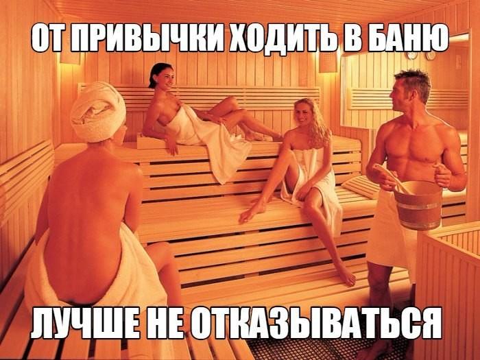 ebet-pri-lyudyah