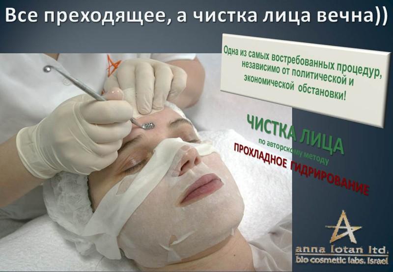 Гомеопатия От Прыщей Киев