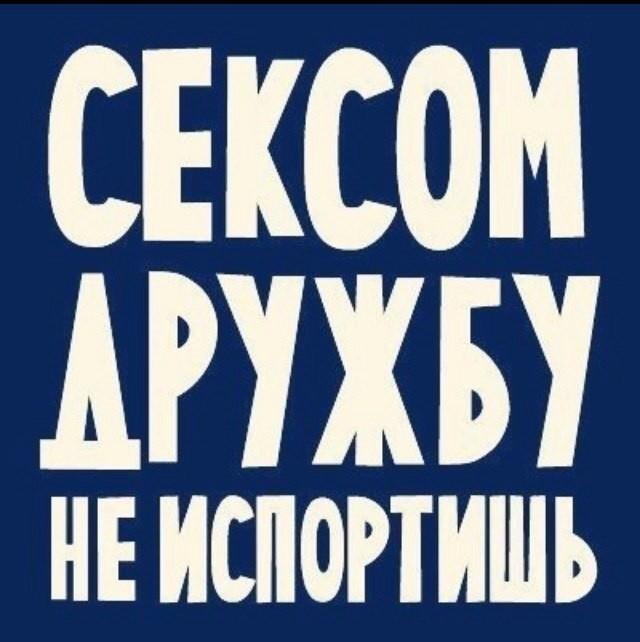 massazhniy-kabinet-russkiy-smotret-onlayn