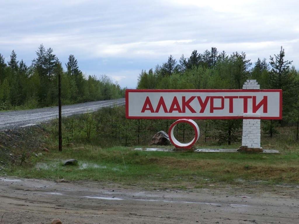 проститутки мурманская область алакуртти-фы1