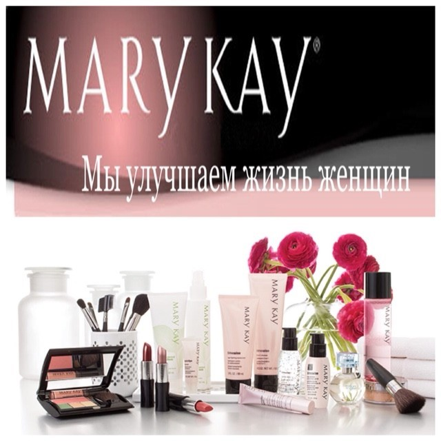 electronic commerce and mary kay essay Founded in 1962, mary kay (marykay com) has about 1 8 million consultants selling its cosmetics and fragrances in 34 countries in 2008, the company had about $2 4 billion in wholesale sales as a company that has based its reputation on personal contacts through door-to-door visits and home gatherings, one might think that mary kay would.