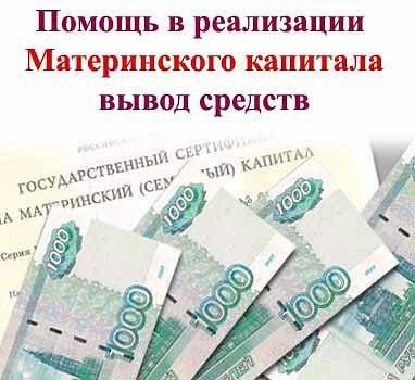 Сайт МСО  msostroyru