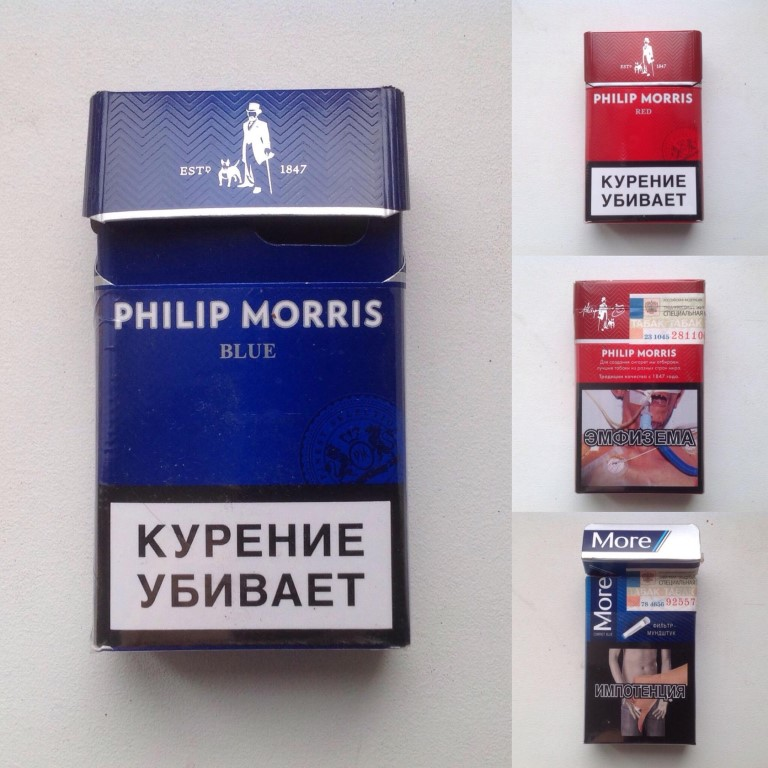 phillip morris case study Creative brand experiences the task create a simple but effective mechanic to thank philip morris trade customers for their support during the year.