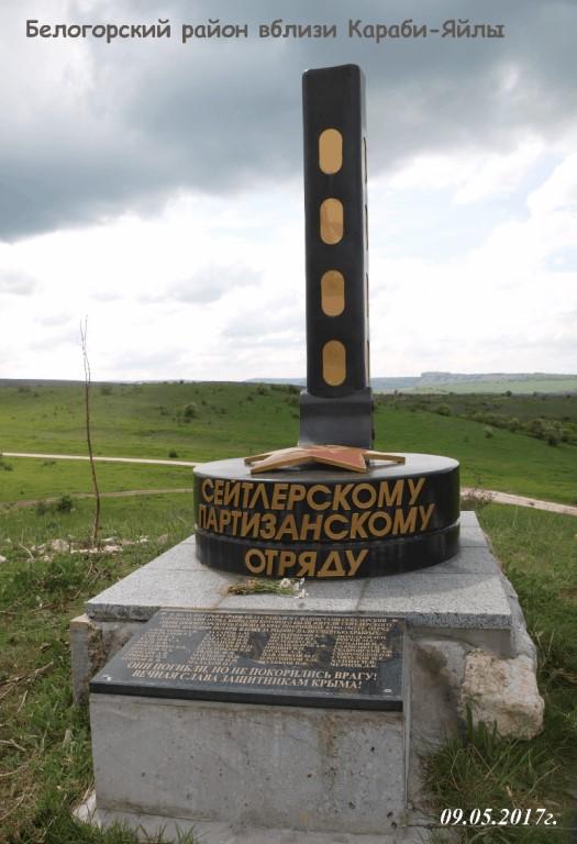 Белогорский Район Знакомства