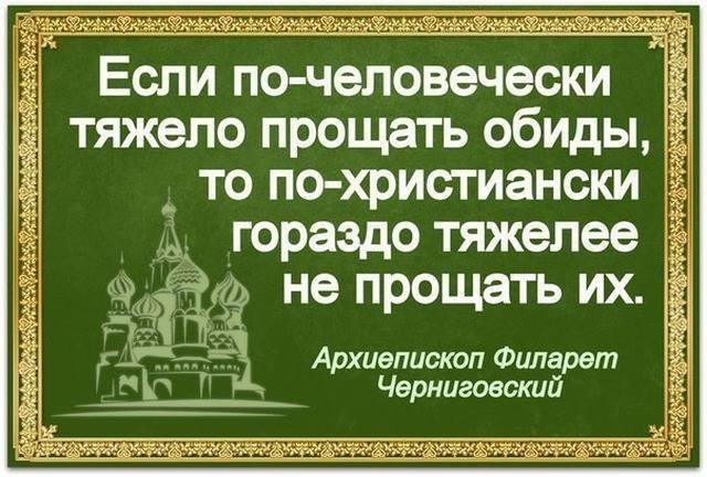 Православная Сеть Елица Знакомства