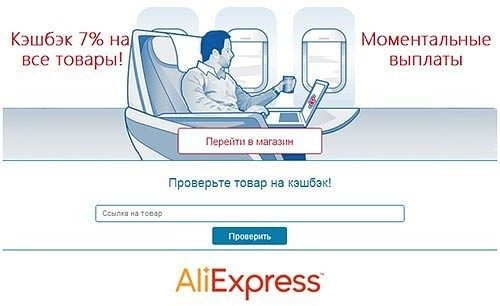 Отзывы о РосЕвроБанке мнения пользователей и клиентов