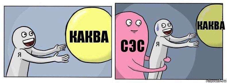 ya-i-masturbatsiya