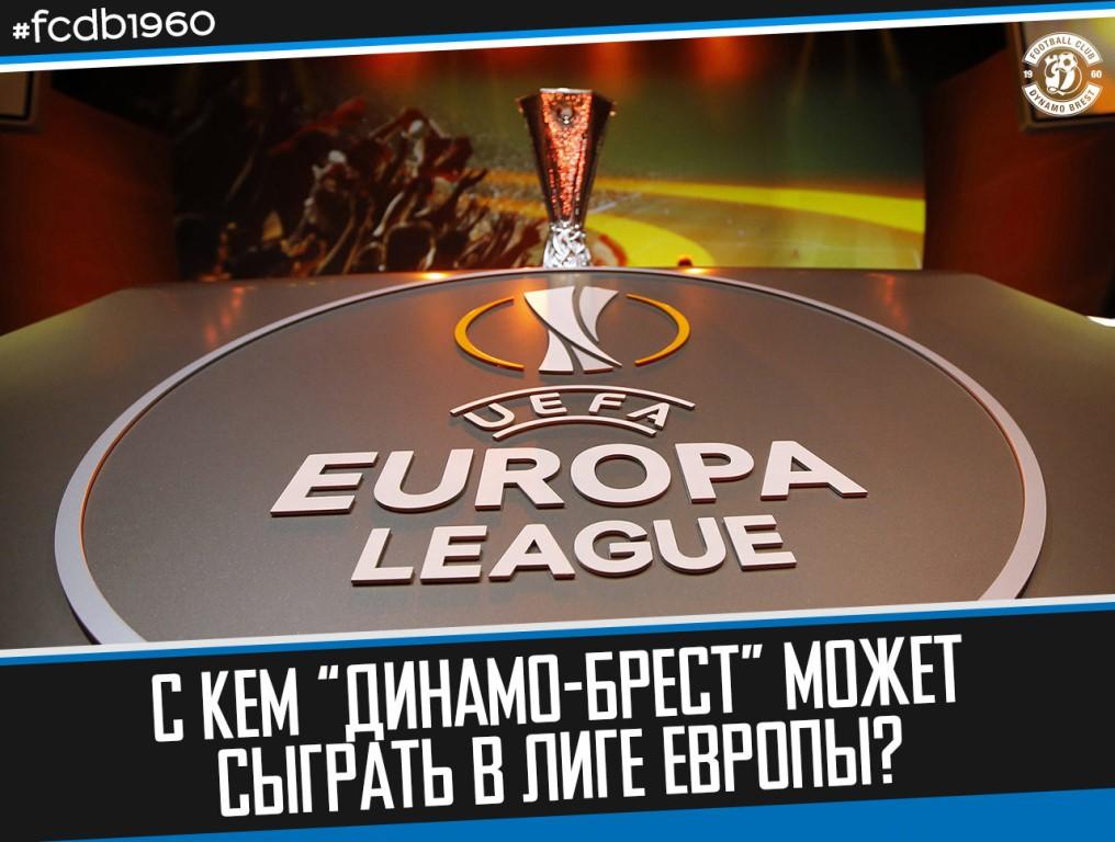 футбола букв лига прогноз бесплатно европы 5