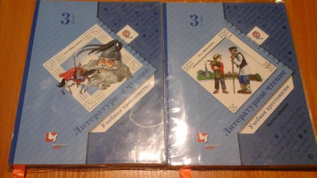 Решебник Русский Язык 21 Века Учебник