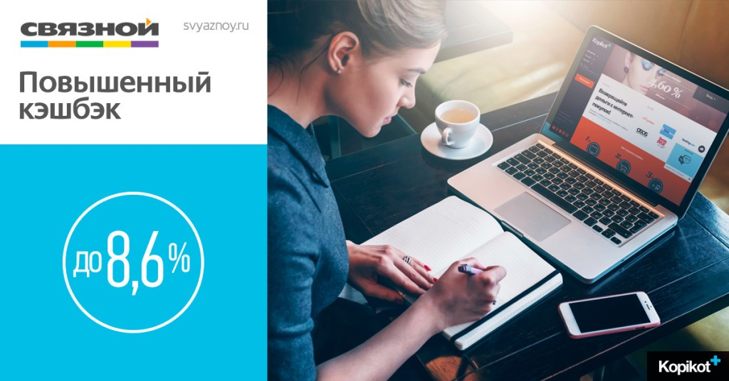 Алиэкспресс на русском официальный сайт покупателей
