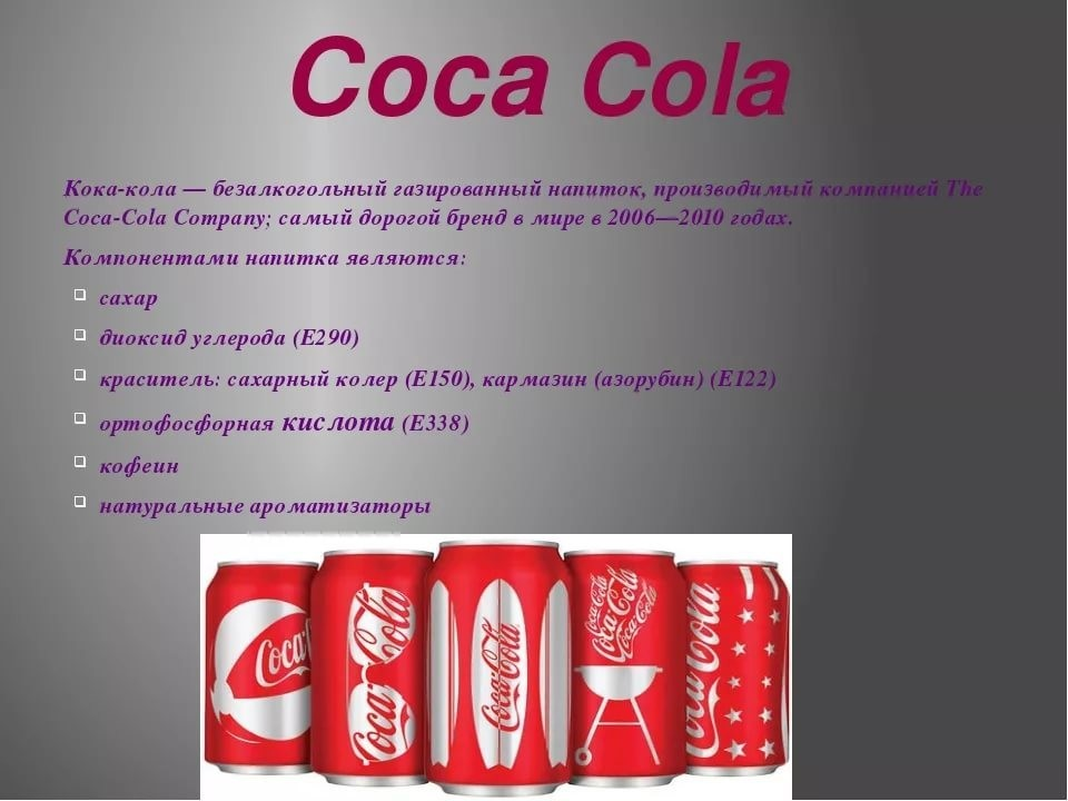 project charter on coca cola