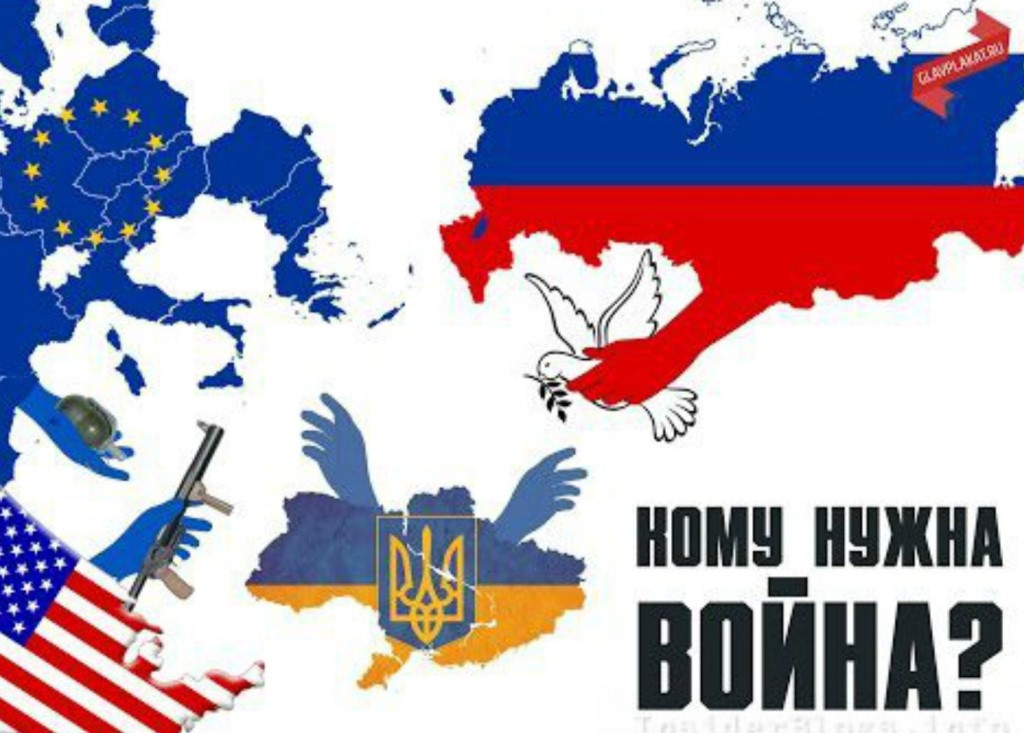 the international crisis in ukraine and the relationships between russia and nato American relations with russia today the fate of the world is at stake the most important national security issue in the world today is the relationship between america and russia.