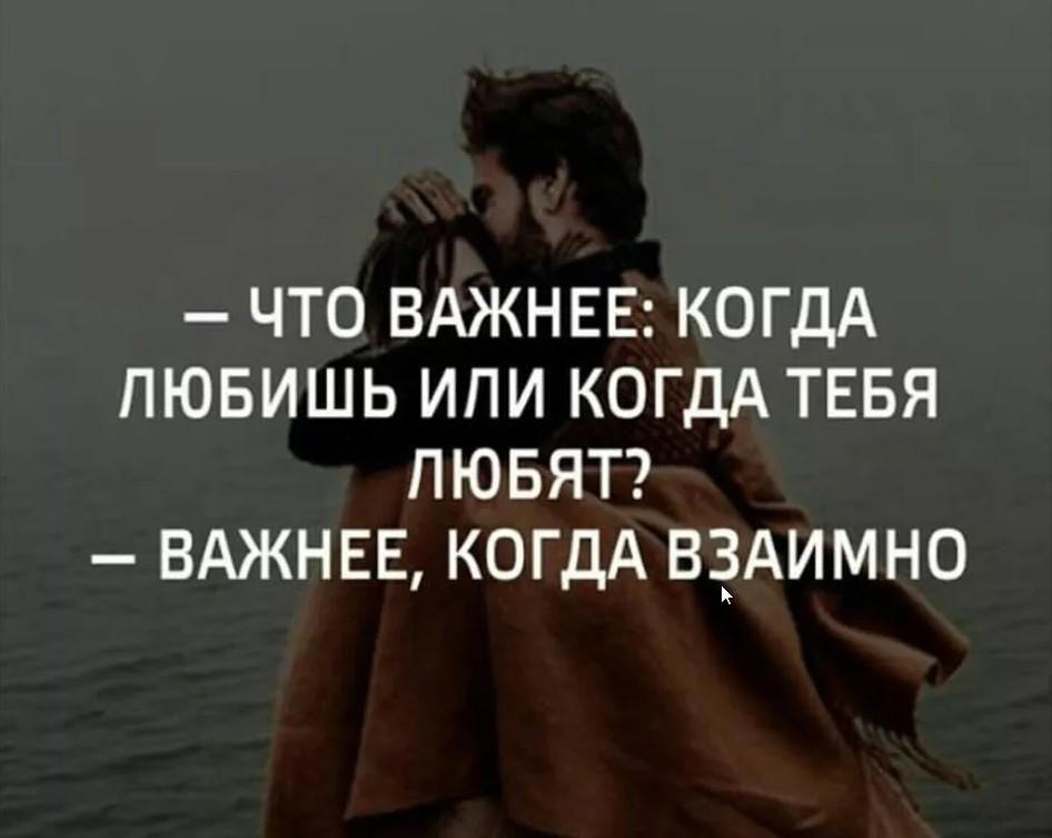 Взаимно знакомство