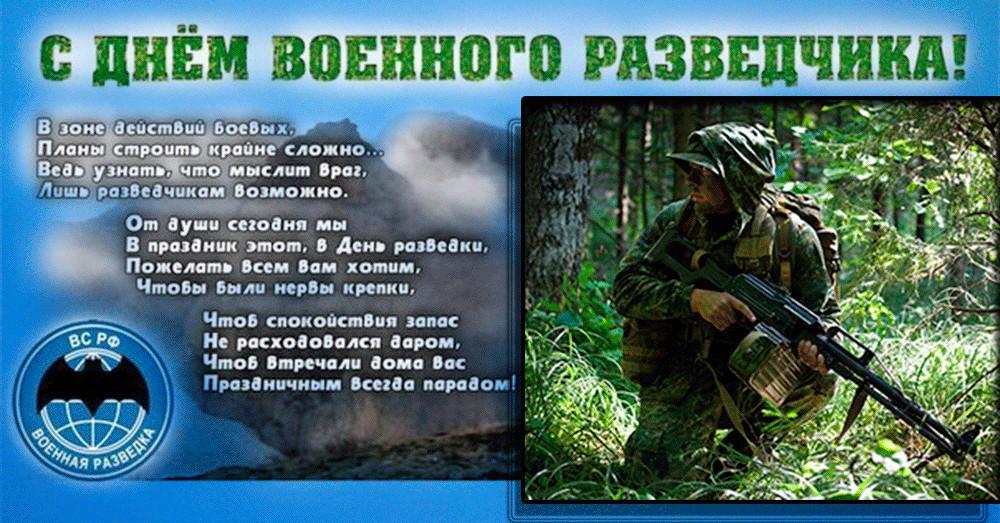 Поздравления день конституции российской федерации