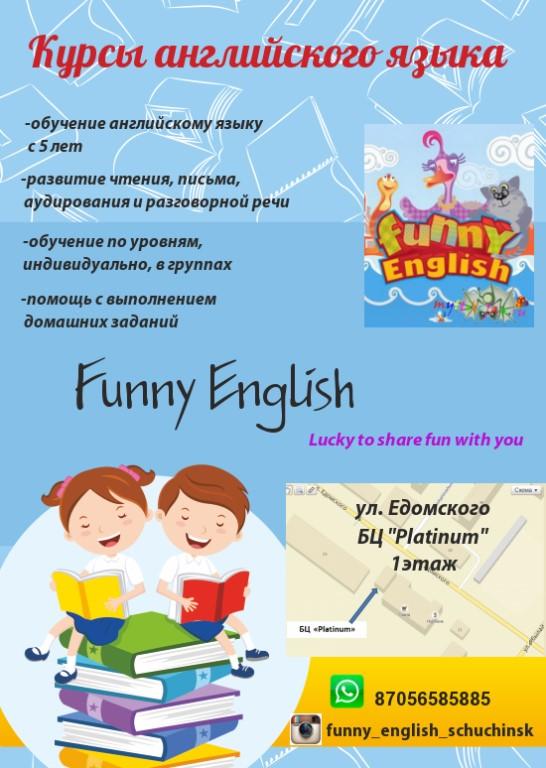 Курсы Английского Языка в Алматы - интенсивное изучение ...