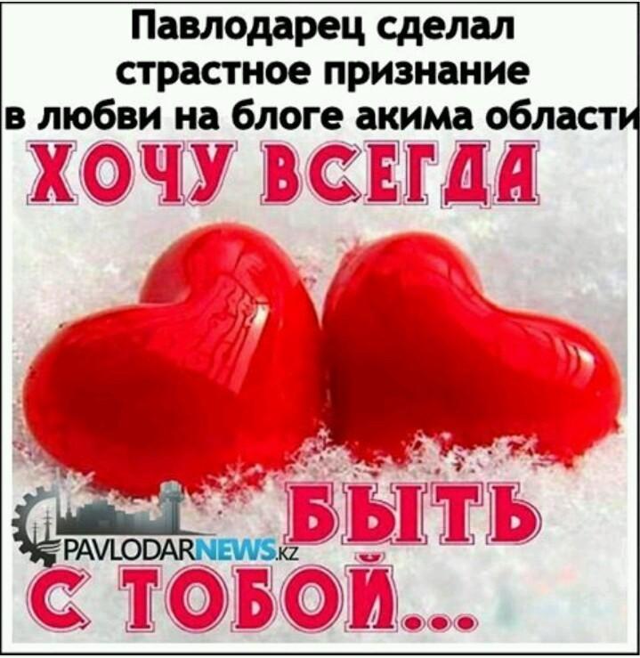 Проститутке любви признание в
