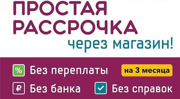 Holodilnikru  Интернетмагазин бытовой техники