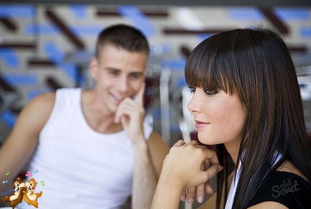 ли как узнать нравишься незнакомцу