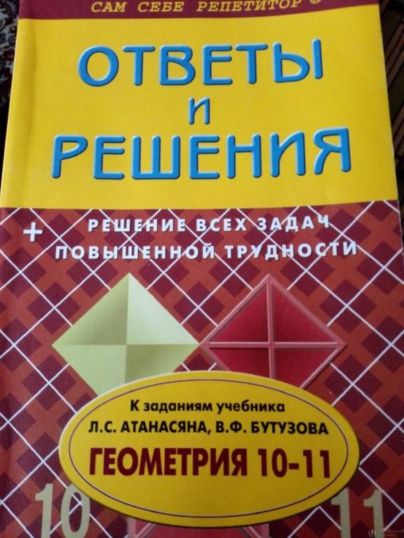 Решебник И В Крюковская Профессиональная Лексика