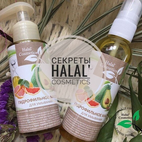 halal cosmetic All cosmetics sold in uae are halal by default: esma the uae's standa read more esma grants halal mark to three food producers halal means lawful or.