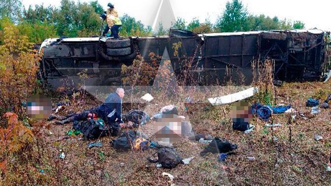 Аварию уже прокомментировали власти региона.