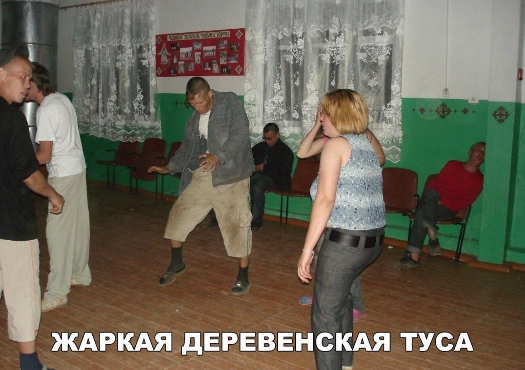tayskie-devushki-shalovlivaya-pamela-anderson-podruga-ebet