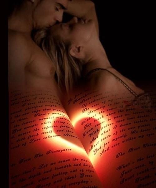 Признание в любви сексуально