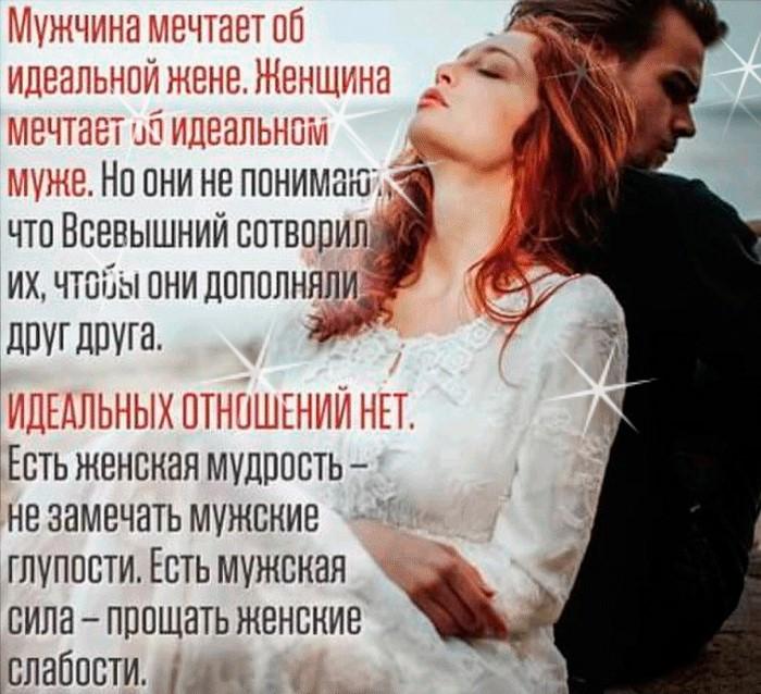 о и жены знакомстве мужа стихи