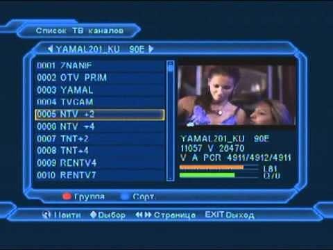 Параметры на спутник порно канала