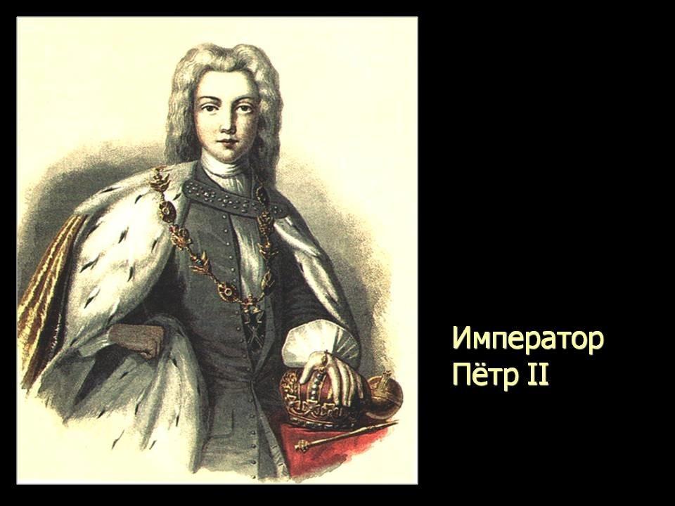 Знакомство Меньшикова С Петром
