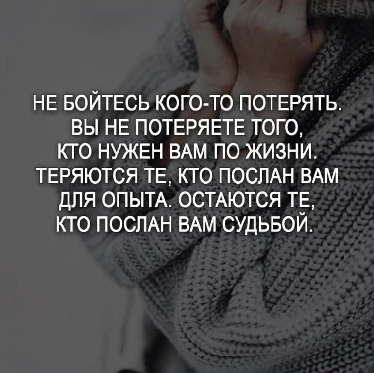 Почему я теряю знакомых