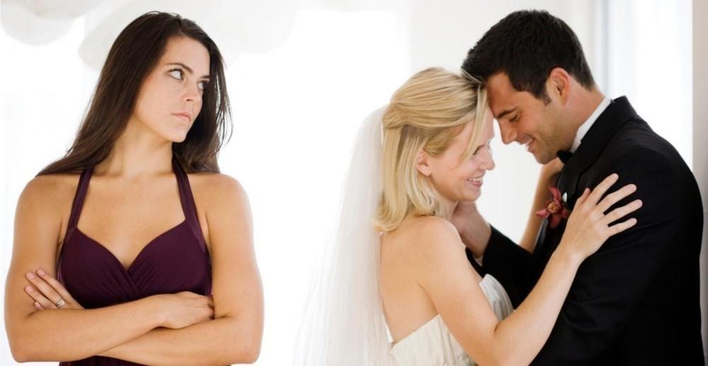 вернуть бывшего любимого который женился