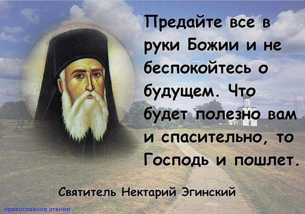делом не путаю божьим приделом a черта