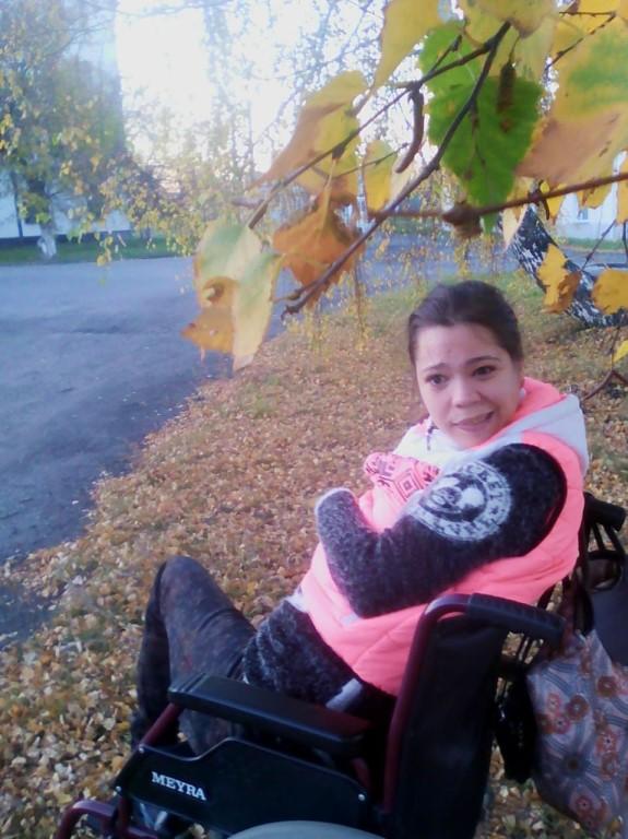 Сайты знакомства инвалидов по украине