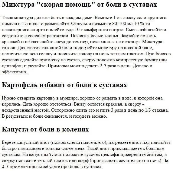 Трансцендентное (@pp4evka)   twitter.