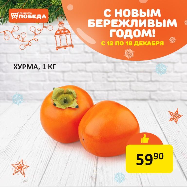 Магазин Победа Г Липецк