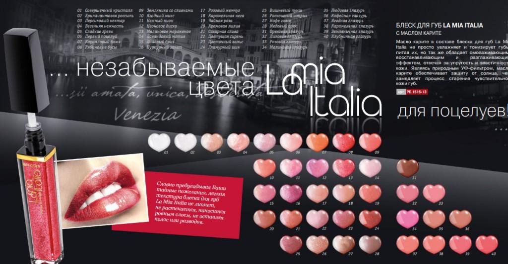 Белорусская косметика relouis купить в минске косметика serge arsua купить