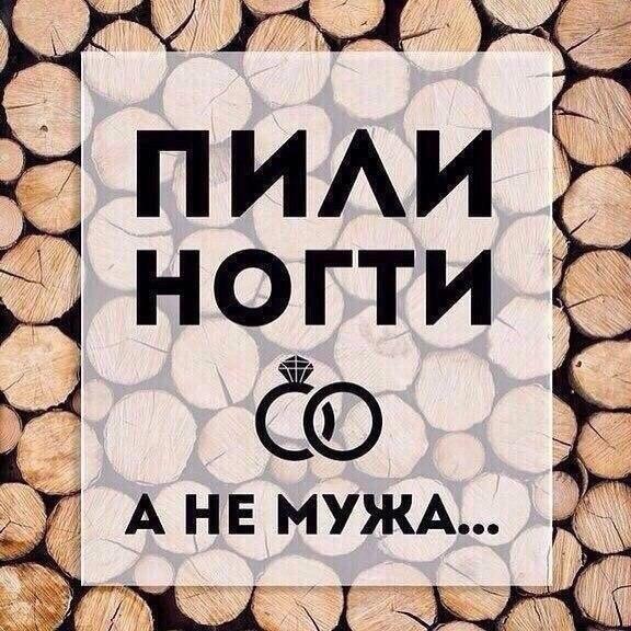 Приглашаю всех желающих за красивыми ноготочками по приемлемой цене,район кировский(лагерный сад-учебная)