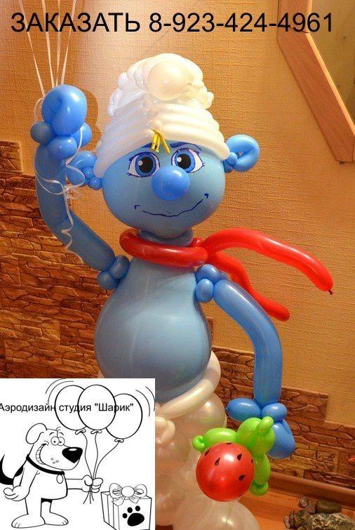 """Аэродизайн студия """"Шарик"""", г.Томск, предлагает широкий ассортимент различных подарков и  украшений из воздушных шаров:"""