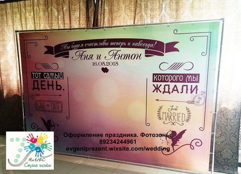 """Студия дизайна """"Семья плюс"""" предлагает следующие услуги:"""