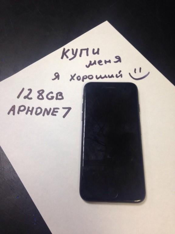 продам айфон 7 128gb пользовались пару месецев цена 30000 р торг реальному покупателю 89528088503